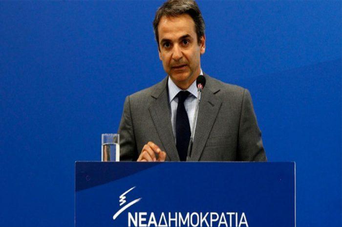 Ανακατατάξεις στις γραμματείες της ΝΔ προανήγγειλε ο Κ. Μητσοτάκης