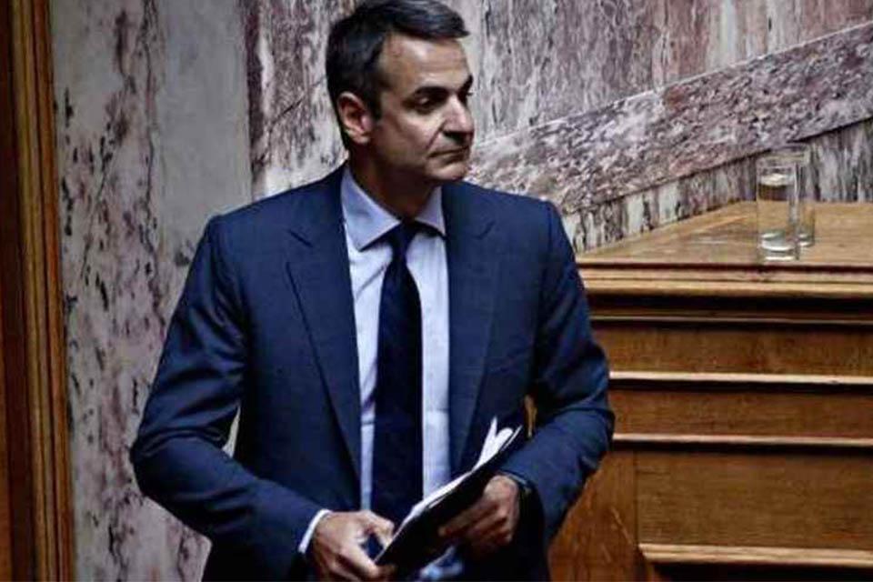 Σήμερα είναι μια δύσκολη, μια στενάχωρη μέρα για την Ελλάδα.