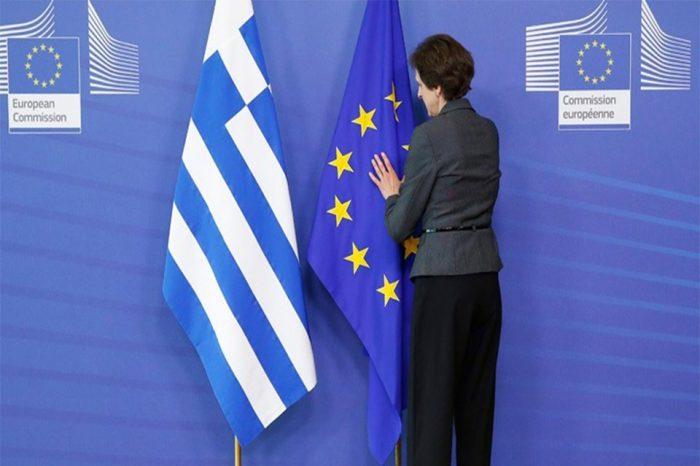 Κομισιόν: Διασφαλισμένη η θέση της Ελλάδας στην «καρδιά» της Ευρωζώνης