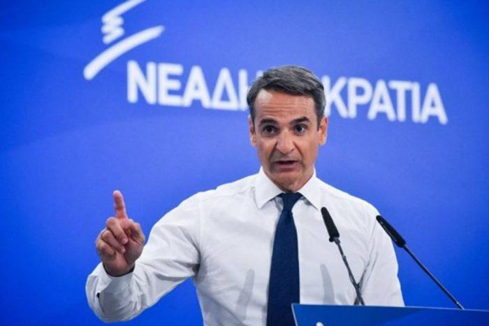 Μητσοτάκης: Δικαιούνται να ψηφίζουν οι Έλληνες του εξωτερικού – ΒΙΝΤΕΟ
