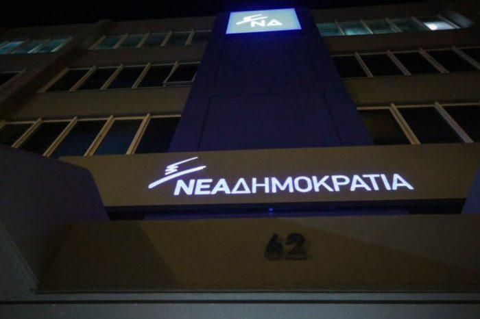 ΝΔ για Νίκο Γεωργιάδη: Χυδαία προσπάθεια του Μαξίμου να εκμεταλλευθεί πολιτικά μια προσωπική υπόθεση