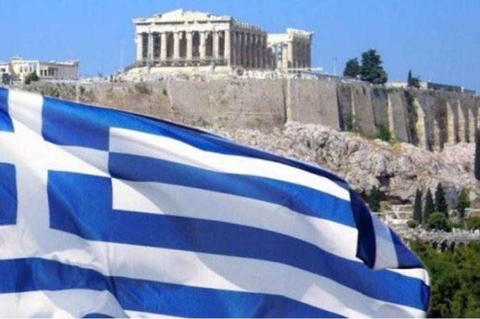 H Ελλάδα καλωσορίζει τις επενδύσεις