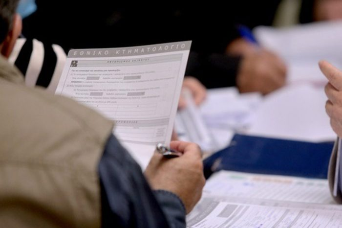 Πάνω από 8.000 πολίτες έχουν εξυπηρετηθεί την πρώτη εβδομάδα της λειτουργίας του Κεντρικού Γραφείου Κτηματογράφησης