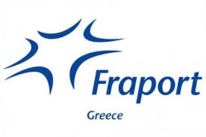 H FRAPORT GREECE KAI TA 14 ΠΕΡΙΦΕΡΕΙΑΚΑ ΑΕΡΟΔΡΟΜΙΑ