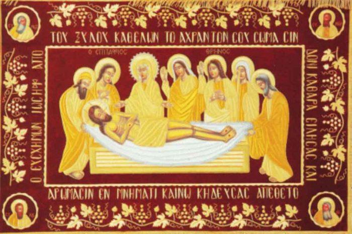 Στον Σταυρό βλέπουμε την αγάπη του αναμάρτητου Θεού που συγχωρεί τους σταυρωτές του