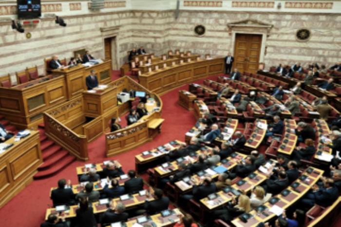 ΒΟΥΛΗ - Τρεις αιτήσεις άρσης της βουλευτικής ασυλίας εισάγονται αύριο στην Ολομέλεια