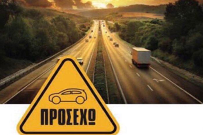 Κόκκινο στην οδήγηση υπό την επήρεια αλκοόλ, πράσινο στην ζώνη ασφαλείας