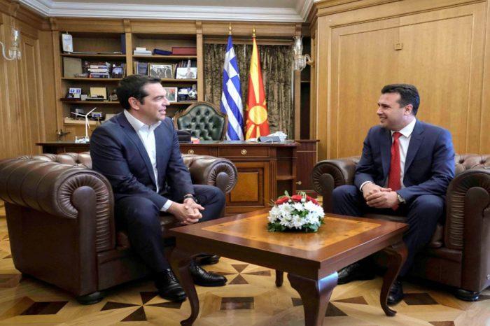 Προεδρικές εκλογές διεξάγονται αύριο στη Βόρεια Μακεδονία