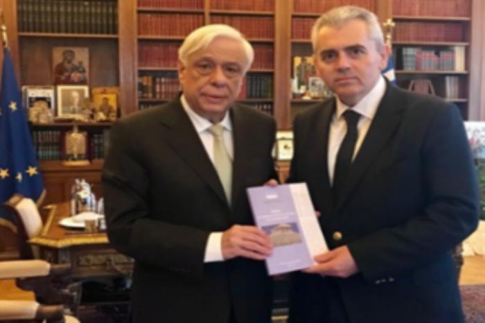 Έκθεση της Διακομματικής Επιτροπής της Βουλής για το Δημογραφικό