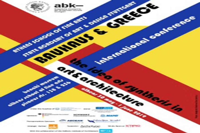 Διεθνές Συνέδριο με τίτλο :Το Μπάουχαους και η Ελλάδα