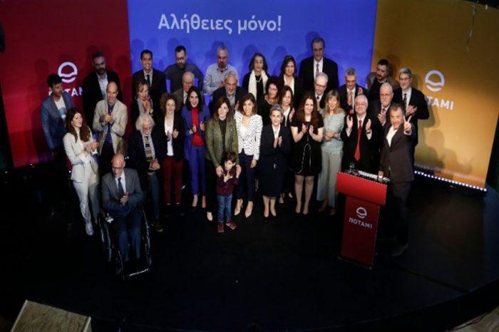 Tο Ποτάμι παρουσίασε  τους υποψήφιους για τις ευρωπαϊκές εκλογές