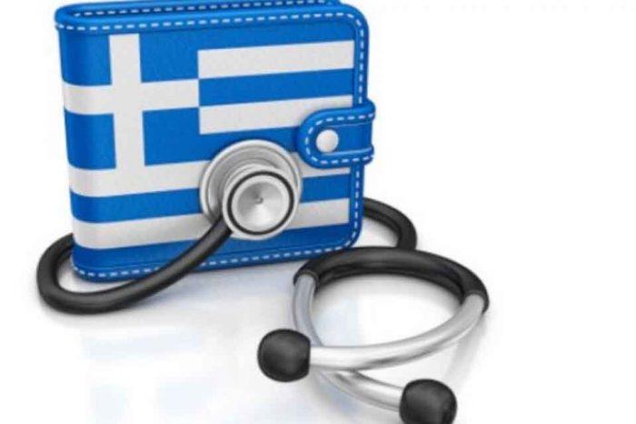 Το Ίδρυμα Σταύρος Νιάρχος, Ακύρωσε δωρεά στο υπουργείο Υγείας λόγω αδιαφορίας