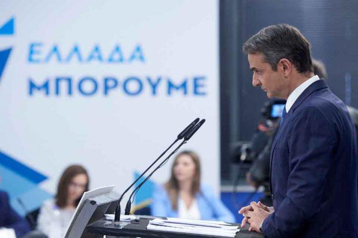 Το πρόγραμμα της Ν.Δ. απευθύνεται σε όλους τους Έλληνες