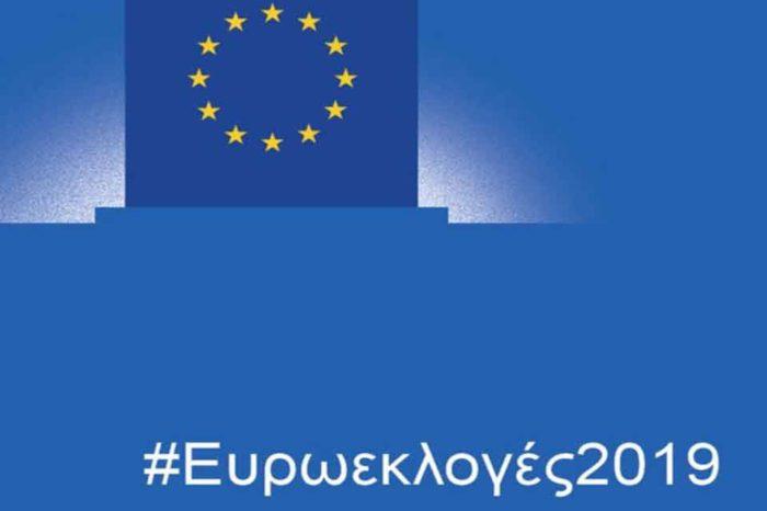 Οι ευρωεκλογές ολοκληρώνονται σήμερα στις 12:00 τα μεσάνυχτα (ώρα Ελλάδας) στην Ιταλία