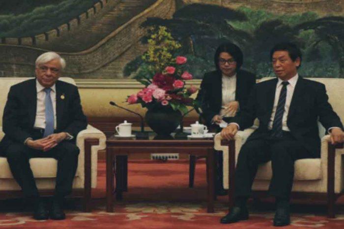Ο Πρόεδρος της Δημοκρατίας Προκόπης Παυλόπουλος στο Πεκίνο