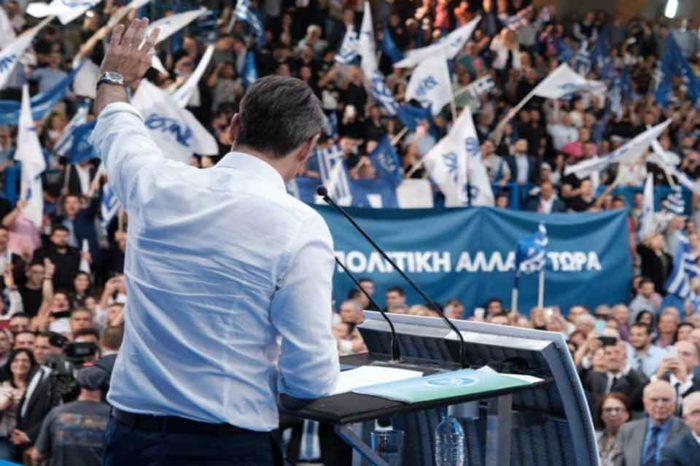 Η ΝΕΑ ΔΗΜΟΚΡΑΤΙΑ είναι έτοιμη για τις εθνικές εκλογές και τη νέα πολιτική αλλαγή