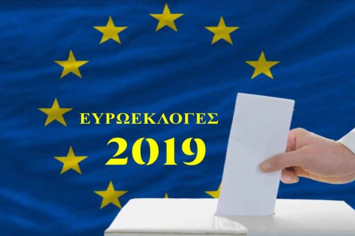 Οι ψηφοφόροι των χωρών μελών της ΕΕ προσέρχονται στις κάλπες από τις 23 ως τις 26 Μαϊου