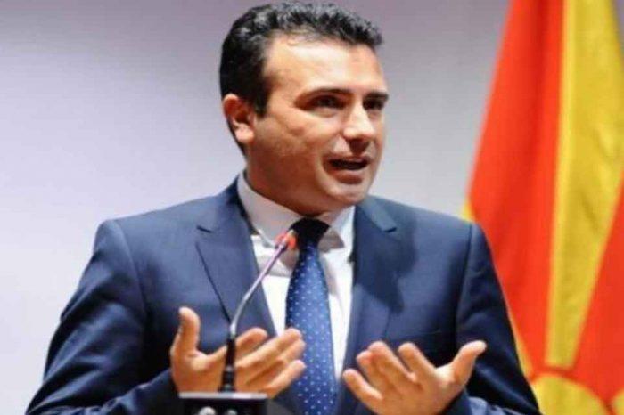 Σήμερα ο δεύτερος γύρος των προεδρικών εκλογών στη Βόρεια Μακεδονία