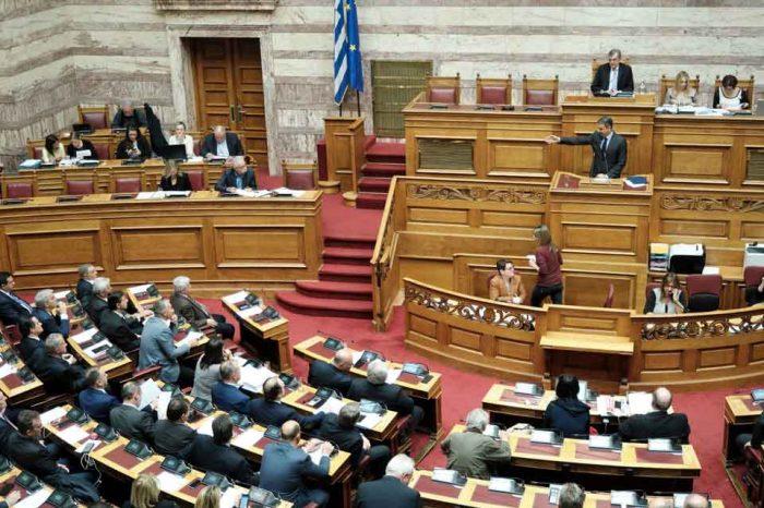 Η τριήμερη συζήτηση για την παροχή ψήφου εμπιστοσύνης στην κυβέρνηση