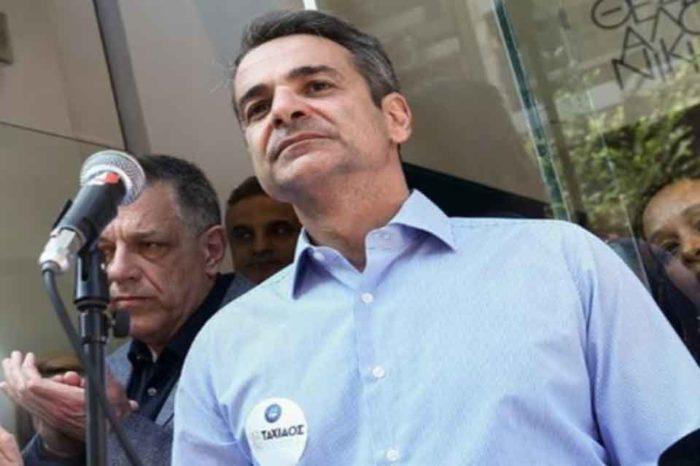 ΚΥΡΙΑΚΟΣ ΜΗΤΣΟΤΑΚΗΣ :  Νέος δήμαρχος θα είναι ο Νίκος Ταχιάος και περιφερειάρχης ο Απόστολος Τζιτζικώστας