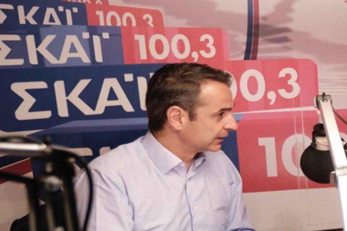 Η Νέα Δημοκρατία θα κερδίσει τις εκλογές ο  Τσίπρας ξέρει πολύ καλά ότι θα χάσει