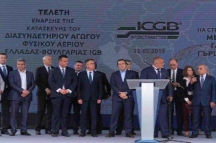 Η Ελλάδα πυλώνας σταθερότητας και συνεργασίας στην περιοχή