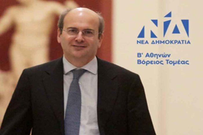 Κ. ΧΑΤΖΗΔΑΚΗΣ : Ο ΣΥΡΙΖΑ έχει επιλέξει να χάσει αναξιοπρεπώς