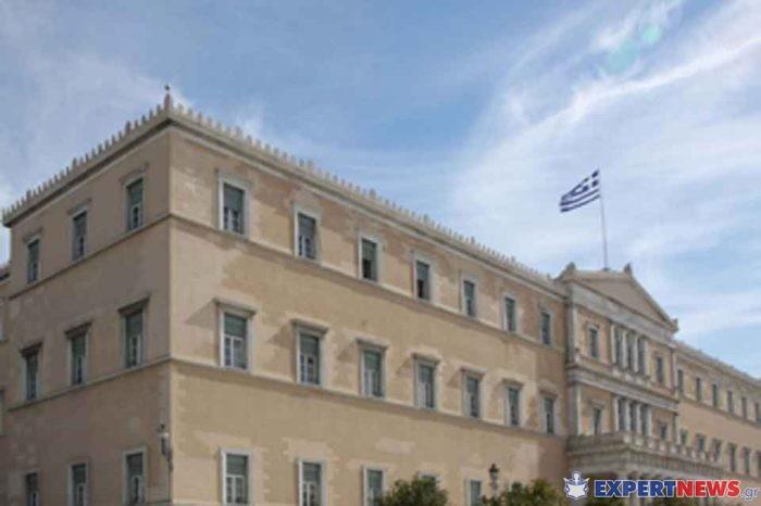 Αύριο Σάββατο 20 Ιουλίου στις 18:00  οι προγραμματικές δηλώσεις της κυβέρνησης