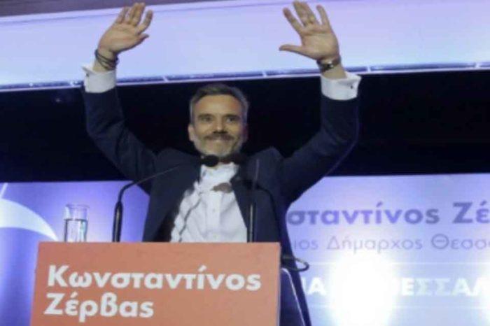 Νέος δήμαρχος Θεσσαλονίκης ο Κωνσταντίνος Ζέρβας