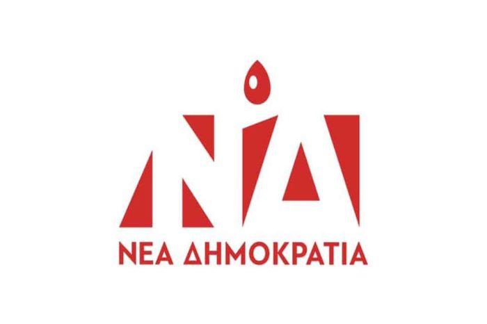 Παγκόσμια Ημέρα Εθελοντή Αιμοδότη