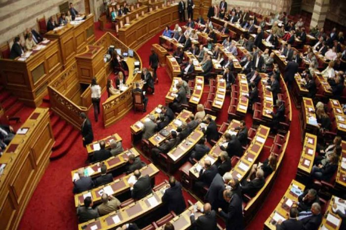 Η Βουλή, με τη νέα σύνθεσή της, θα συνεδριάσει την Τετάρτη 17 Ιουλίου