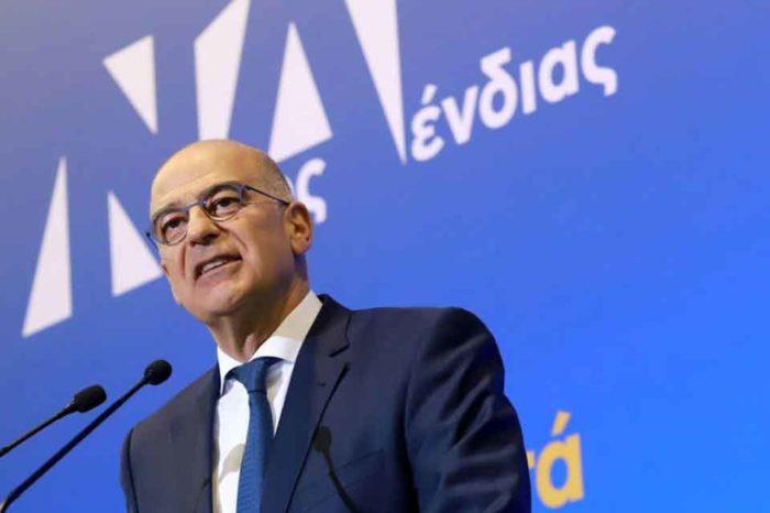 Νίκος Δένδιας :θα ενώσουμε όλους τους Έλληνες