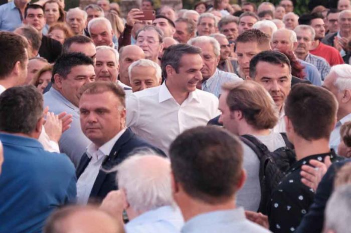 Ο Πρόεδρος της Νέας Δημοκρατίας θα επισκεφθεί τον Πύργο