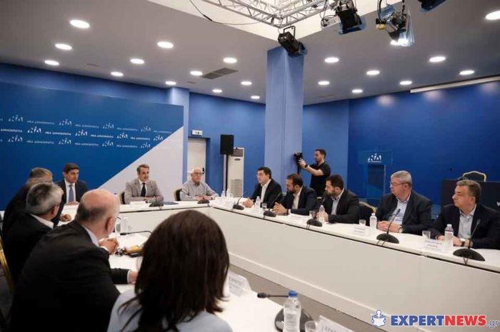 Συμβούλιο Περιφερειαρχών  ανακοίνωσε ο πρόεδρος της Ν.Δ. Κυριάκος Μητσοτάκης