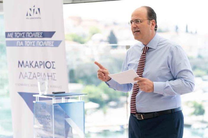 Μακάριος Λαζαρίδης: Δουλειές, λιγότεροι φόροι και ασφάλεια το σχέδιο του Κ. Μητσοτάκη για την Ελλάδα του αύριο