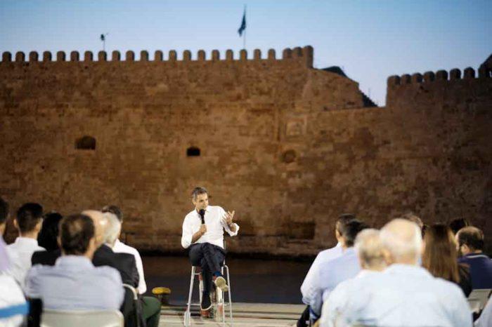 Κυριάκος Μητσοτάκης : Δεν είμαστε εδώ για να υψώσουμε τείχη, είμαστε για να ρίξουμε γέφυρες, για να χτίσουμε γέφυρες με όλες τις Ελληνίδες και με όλους τους Έλληνες