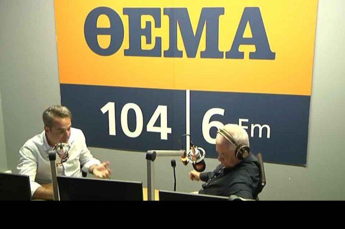 Έκκληση στους πολίτες για μαζική συμμετοχή στις εκλογές, έκανε ο πρόεδρος της ΝΔ, Κυριάκος Μητσοτάκης