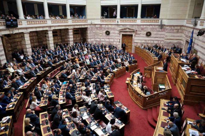 Εκλογή των προεδρείων των διαρκών επιτροπών της Βουλής