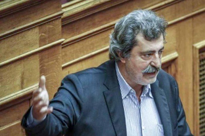 Αρση της ασυλίας του πρώην αναπληρωτή υπουργού Υγείας, Παύλου Πολάκη