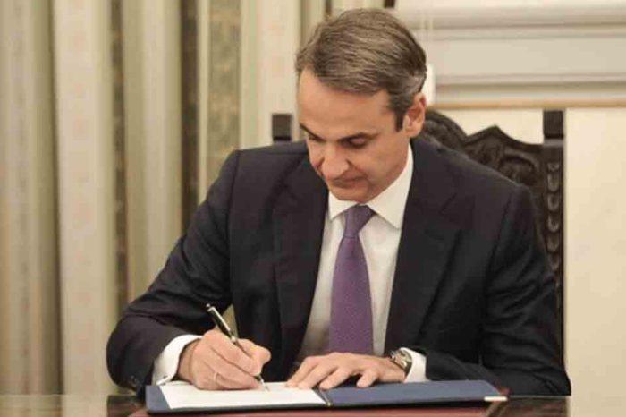 Η ορκωμοσία του πρωθυπουργού κ.Κυριάκου  Μητσοτάκη