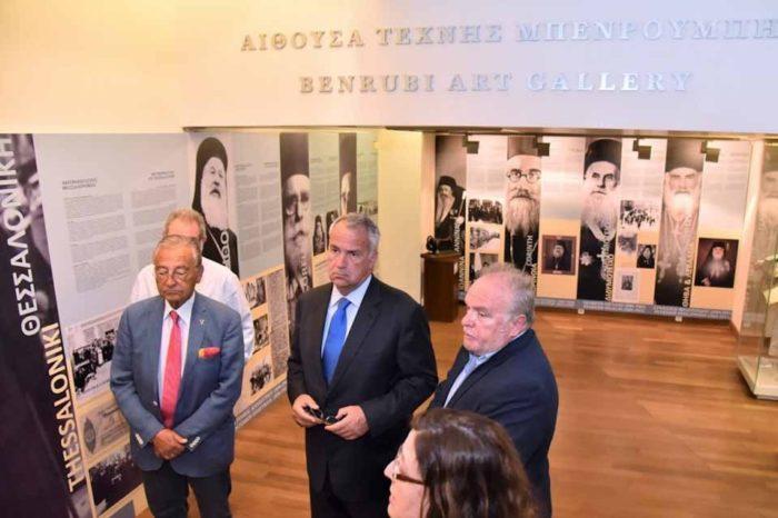 Ο υπουργός Μάκης Βορίδης, πραγματοποίησε επίσκεψη στο Εβραϊκό Μουσείο Ελλάδας