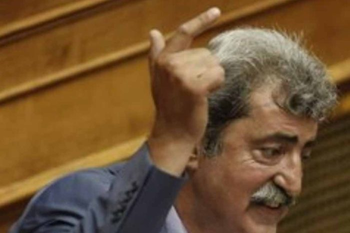 Την άρση της βουλευτικής ασυλίας του  Παύλου Πολάκη αποφάσισε η Ολομέλεια της Βουλής
