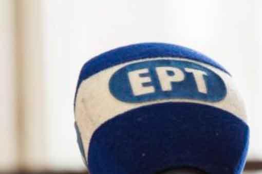 Τεράστιο θέμα με την οικονομική διαχείριση στην ΕΡΤ, ύψους 66 εκ.€