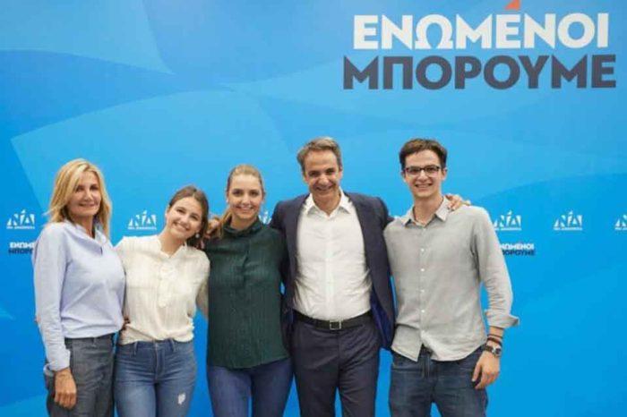 Bloomberg: Ο Μητσοτάκης θα πρέπει να διασφαλίσει ότι η Ελλάδα μπορεί να προσελκύσει τις επενδύσεις, που τόσο έχει ανάγκη και να δημιουργήσει θέσεις εργασίας