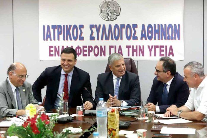 Τον  ΙΣΑ επισκέφθηκαν σήμερα ο Υπουργός Υγείας Βασίλης Κικίλιας και ο Υφυπουργός Υγείας Βασίλης Κοντοζαμάνης