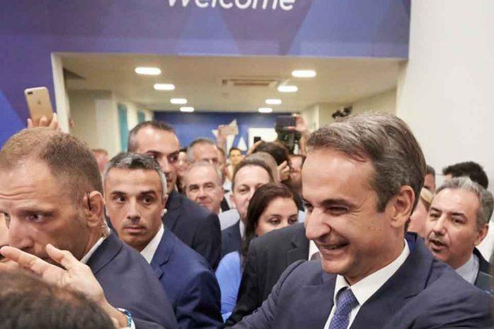 Κυριάκος Μητσοτάκης : Αναλαμβάνω τη διακυβέρνηση, έχοντας επίγνωση της εθνικής ευθύνης