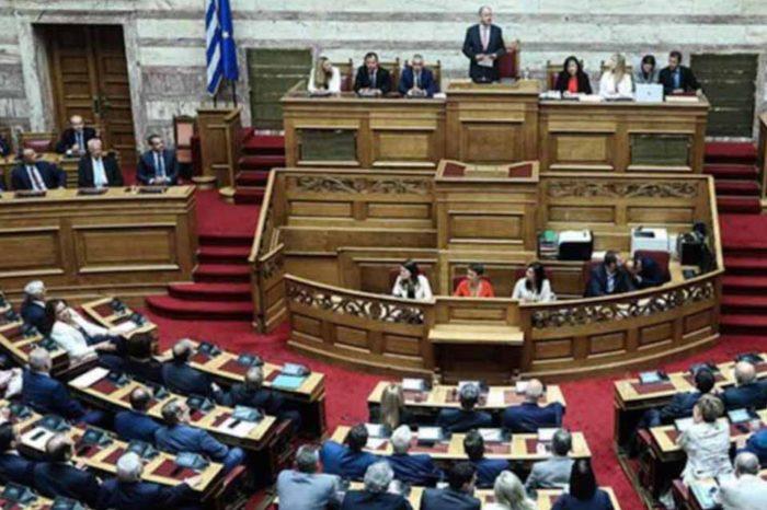 Κατατέθηκε στη Βουλή , το μεταρρυθμιστικό νομοσχέδιο για ένα νέο σύγχρονο κράτος