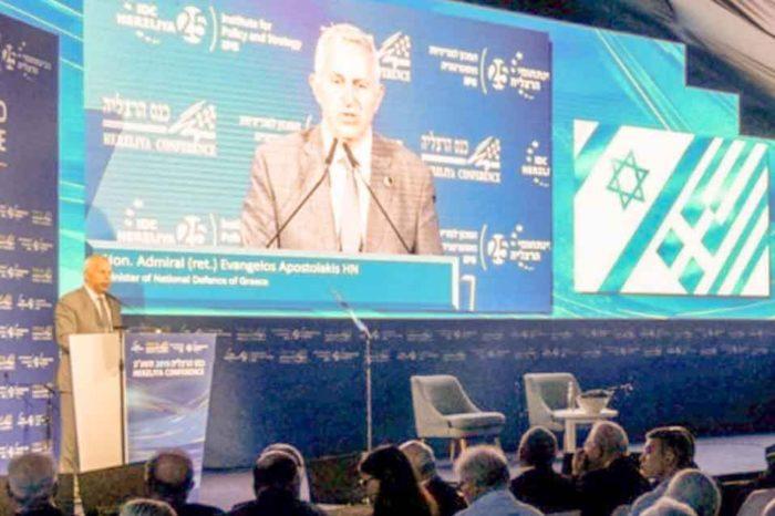 Ε.Αποστολάκης : Η Ελλάδα θεωρεί το Ισραήλ ένα βασικό παράγοντα και βασικό εταίρο στην περιοχή
