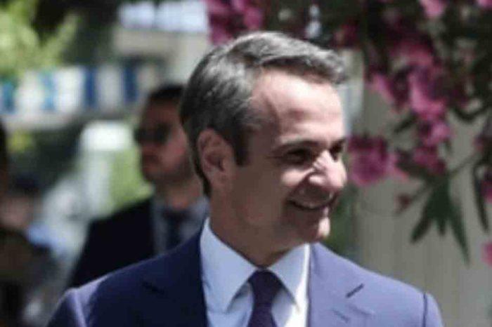 Στις 29 Ιουλίου στην Κύπρο ο Κυριάκος Μητσοτάκης