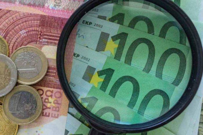 Διευκρινίσεις σχετικά με τη χορήγηση εκπτώσεων, μειώσεων και την αναστολή πληρωμής στον ΕΝΦΙΑ